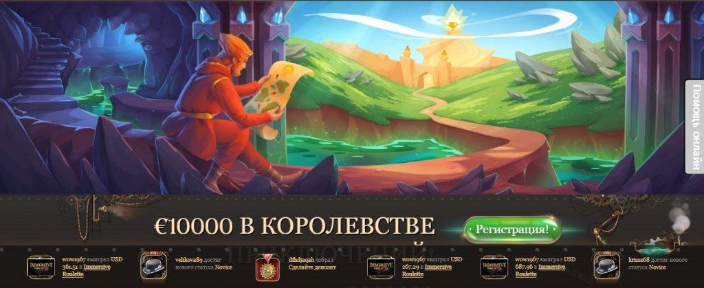 joy-casino-official-site
