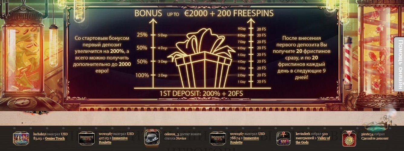 официальный сайт joycasino бездепозитный бонус код